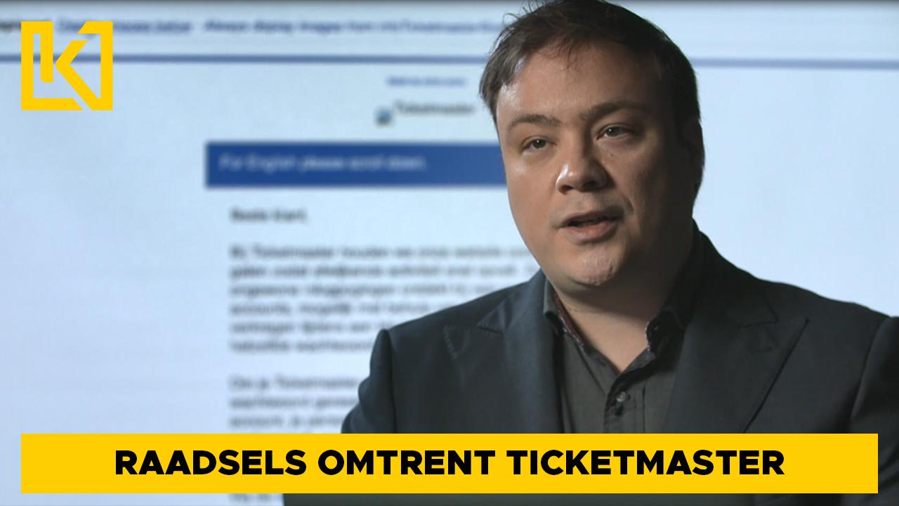 Afbeelding van Het raadsel van de digitale inbraak bij Ticketmaster