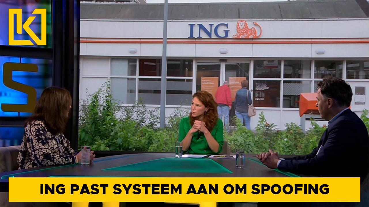 ING reageert op spoofing en past systeem aan