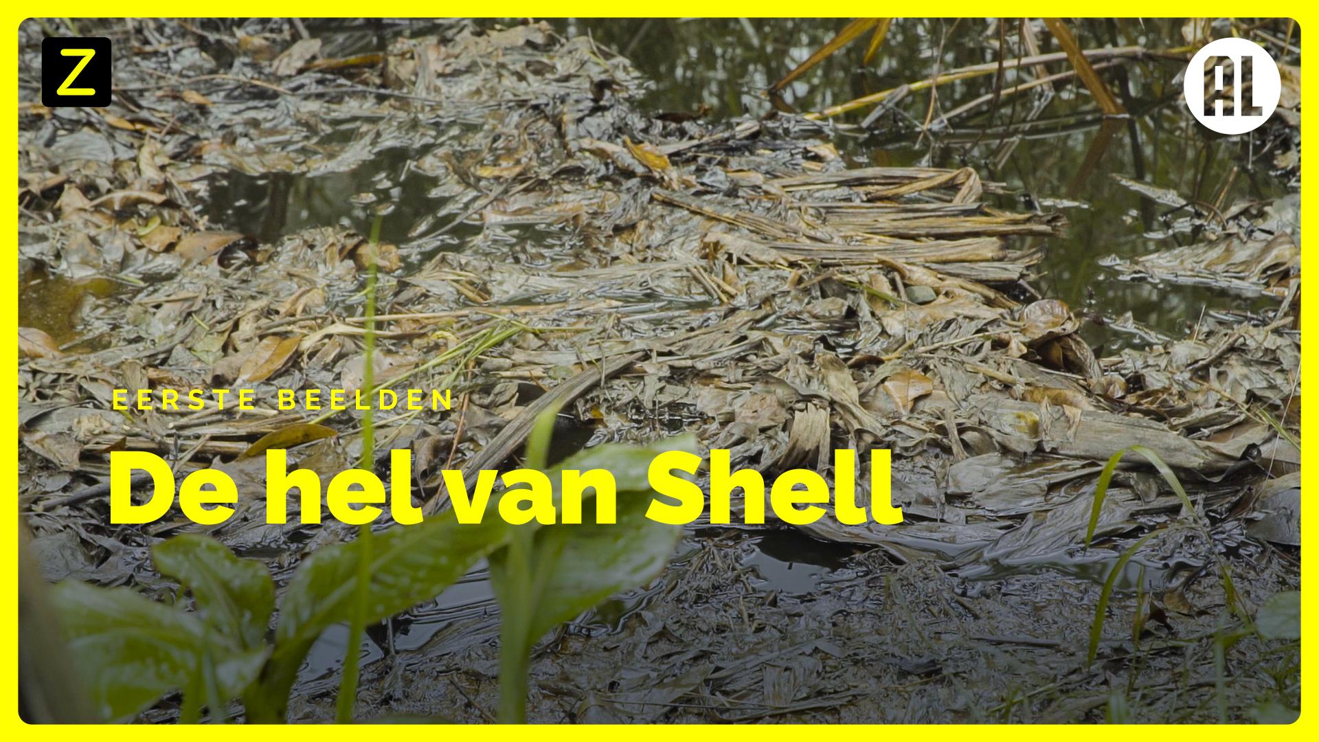 Eerste beelden uit 'De hel van Shell'