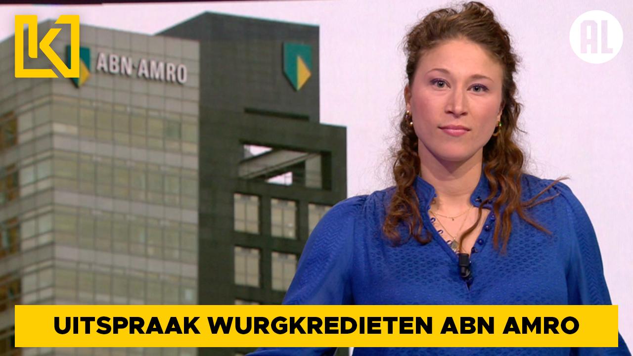 Afbeelding van Uitspraak over wurgkrediet ABN AMRO biedt hoop voor andere gedupeerden